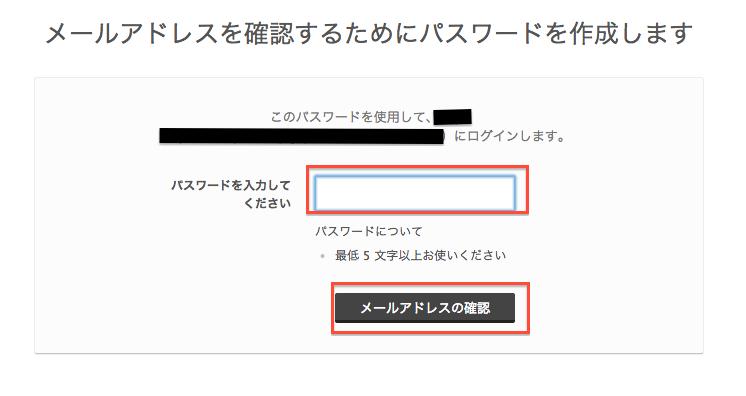 スクリーンショット 2014-01-14 16.45.04