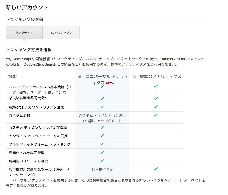 スクリーンショット 2014-01-14 5.07.44
