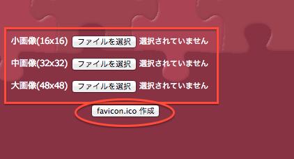 スクリーンショット 2013-12-27 19.37.05