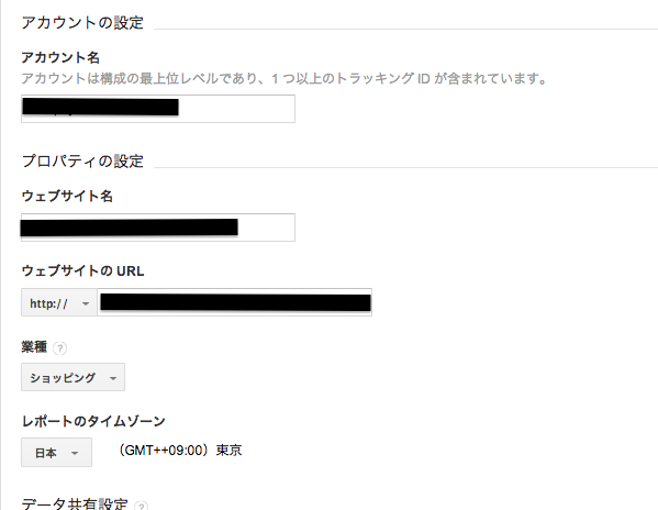 スクリーンショット 2014-01-14 5.11.13