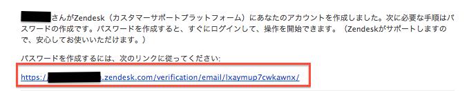 スクリーンショット 2014-01-14 16.44.37