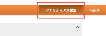 スクリーンショット 2014-01-14 4.57.33