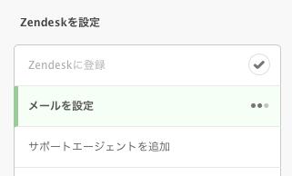 スクリーンショット 2014-01-14 16.35.19