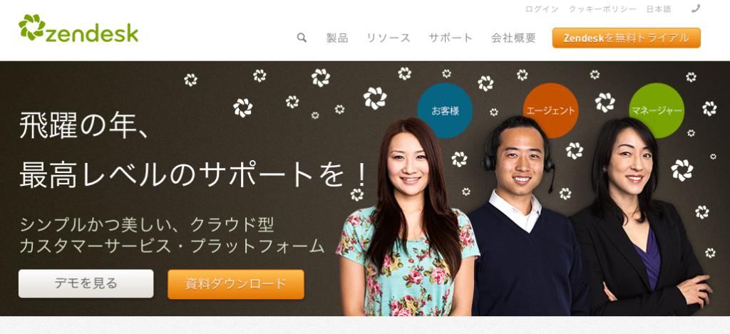スクリーンショット 2014-01-15 6.44.51