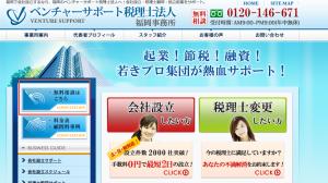 スクリーンショット 2013-08-15 19.53.36