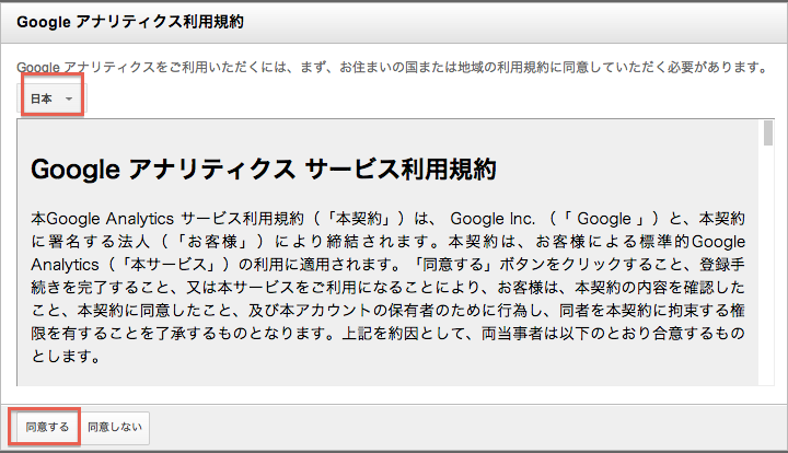 スクリーンショット 2014-01-14 5.14.39