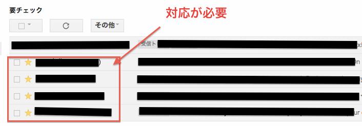 スクリーンショット 2014-01-17 6.39.54