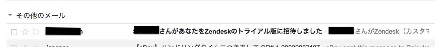 スクリーンショット 2014-01-14 16.44.18
