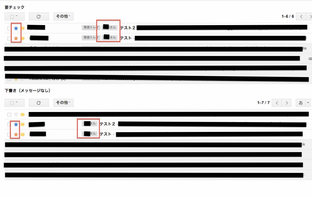 スクリーンショット 2014-01-17 5.57.22